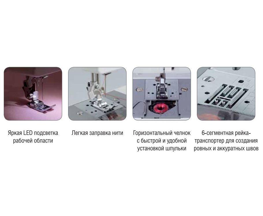 6 сегментная рейка транспортер зирганский элеватор телефоны